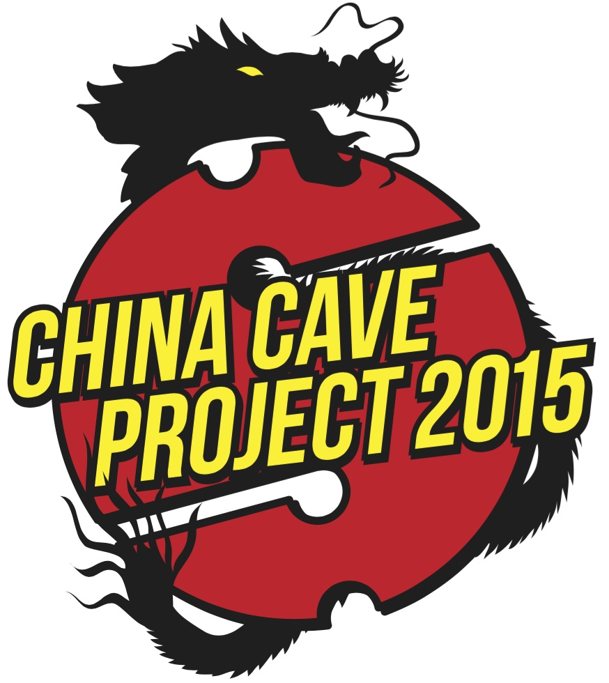 chinacaveproject2015_print.jpg